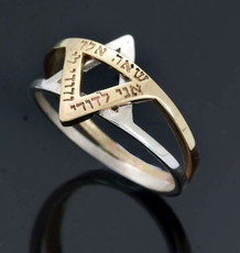 Star Ring Of David Ring For Love And Relationships