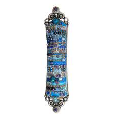 Antique Silver Mezuzah