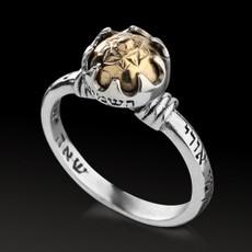 Five Metals HaShmi'ini Ring