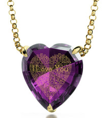 Nano Jewelry Purple Gold Heart I Love You in 120 Languages Necklace