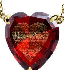 Inspirational Jewelry Gold Heart I Love You in 120 Languages Red Necklace