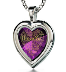 Inspirational Jewelry Silver Framed Heart I Love You in 120 Languages Purple Necklace
