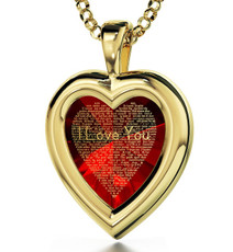 Inspirational Jewelry Necklace Gold Framed Heart I Love You in 120 Languages