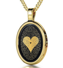 Black Inspirational Jewelry Gold Onyx Oval I Love You in 120 Languages Necklace