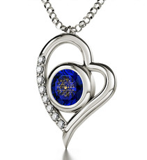 Blue Inspirational Jewelry Silver Heart I Love You in 12 Languages Necklace