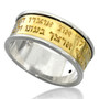 Haari His Good Treasure Jewish Ring for Abundance