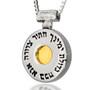 5 Metal Kabbalah Pendant W/ Sheba Ana Bekoah Prayer