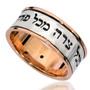 Kabbalah Golden & Silver Ring For Health