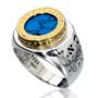 King Solomon Kabbalah Ring With A Gem