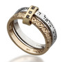 Shema Yisrael Silver & Gold Ring by Haari