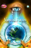 Viewed Forces - eBook