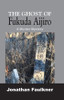 The Ghost of Fukuda Aijiro - eBook