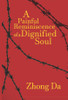 A Painful Reminiscence of a Dignified Soul - eBook