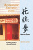 Restaurant Success: Our Passion, My Formula - eBook