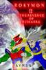 ROKYMON II: The Revenge of Buikarra