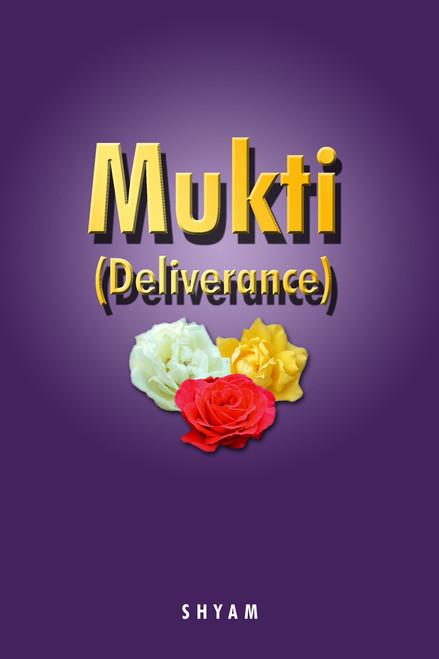 Mukti (Deliverance)