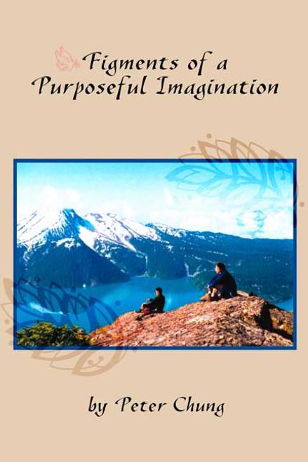 Figments of a Purposeful Imagination