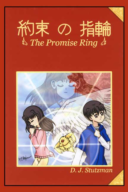 The Promise Ring