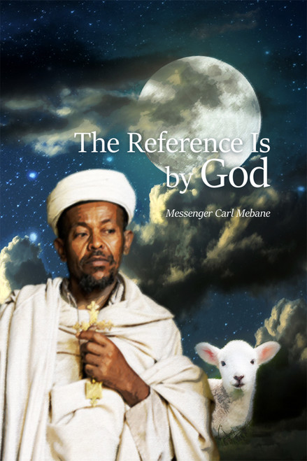 The Reference Is by God - eBook