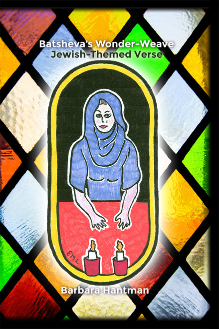 Batsheva's Wonder-Weave - eBook