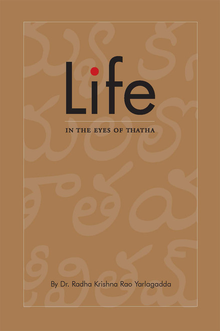 Life in the Eyes of Thatha