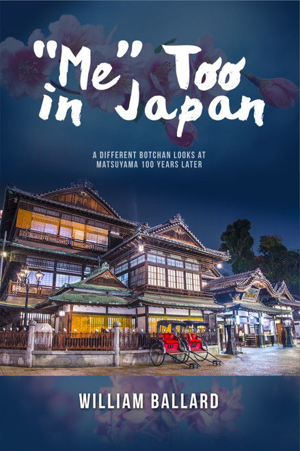 """Me"" Too in Japan - eBook"