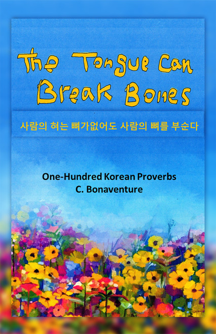 The Tongue Can Break Bones (PB)