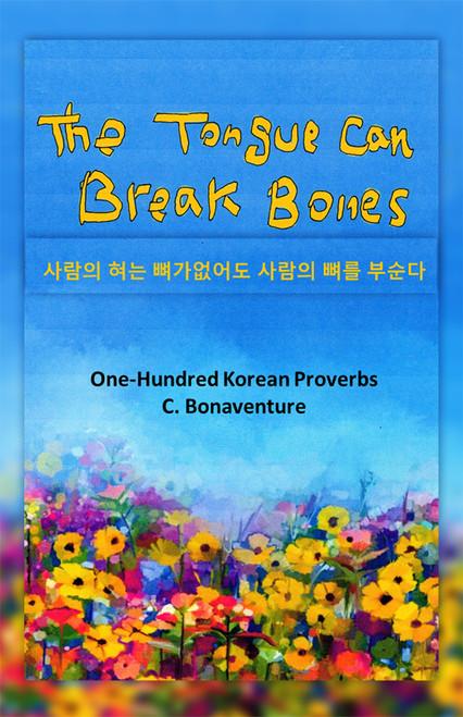 The Tongue Can Break Bones - eBook