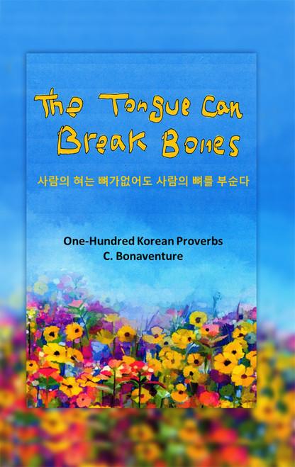 The Tongue Can Break Bones (HB)
