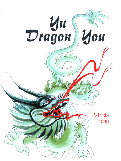 Yu Dragon You