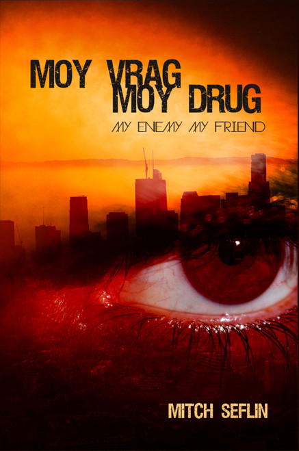 Moy Vrag Moy Drug - eBook