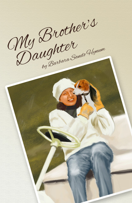 My Brother's Daughter - eBook