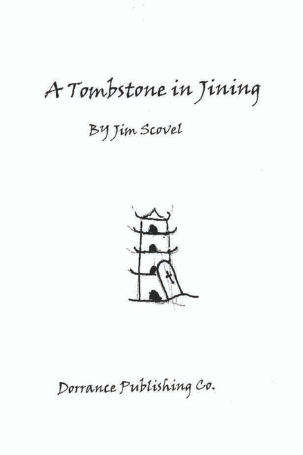 A Tombstone in Jining - eBook