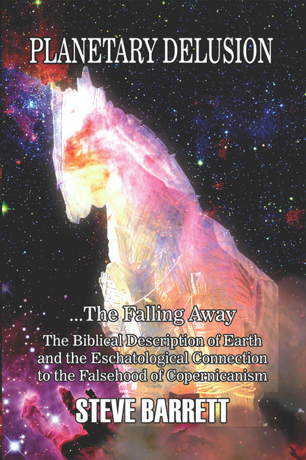 Planetary Delusion ...The Falling Away - eBook