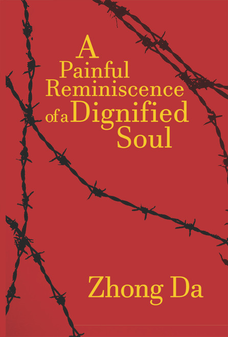 A Painful Reminiscence of a Dignified Soul
