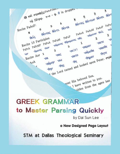 Greek Grammar to Master Parsing Quickly - eBook