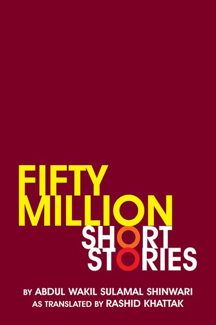 Fifty Million: Short Stories