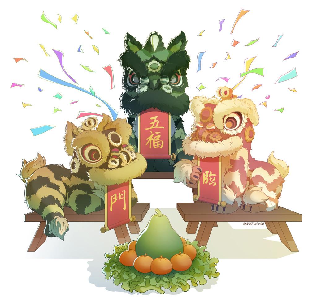 Lion Celebration (Gallery Prints)