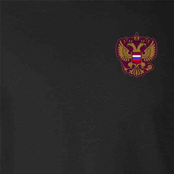 Russia Soccer Retro National Team