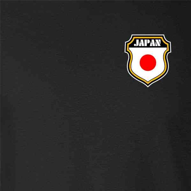 Japan Soccer Retro National Team Halloween Costume