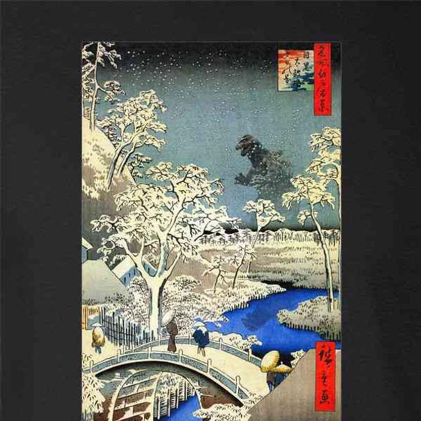 Kaiju At Meguro Drum Bridge Utagawa Hiroshige Art