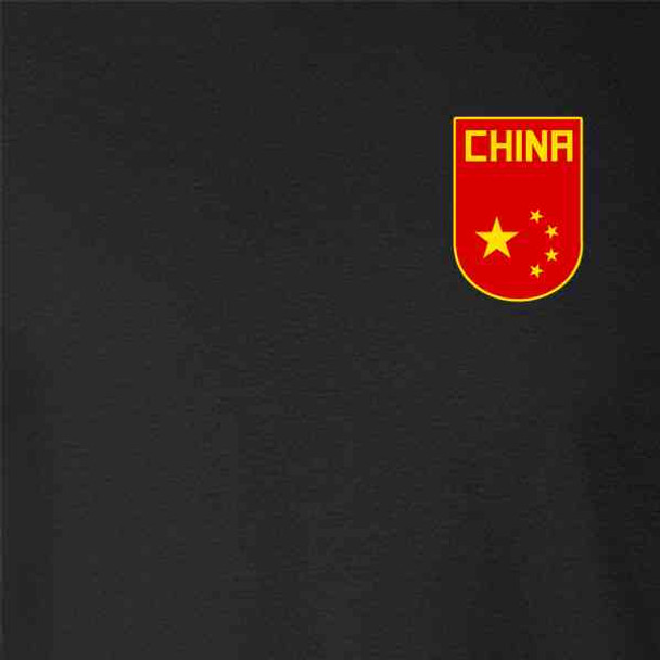 China Soccer Retro National Team Jersey