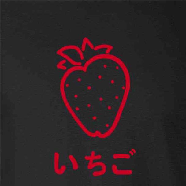 Ichigo Japanese Strawberry Cute Kawaii
