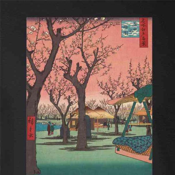 Cherry Blossoms Japanese Woodblock Art Vaporwave Pink