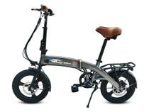 Bagi Bike B16 Compact Folding E-Bike