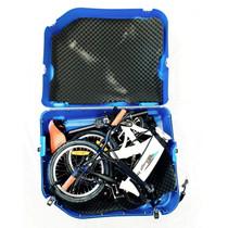 Bagi Bike B16 Hard Shell FOlding Bike Case