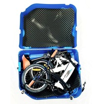 Bagi Bike B16 Hard Shell FOlding Bike Case