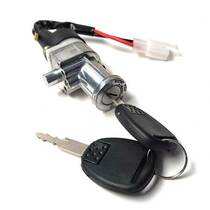 Battery Lock switch - B10/20