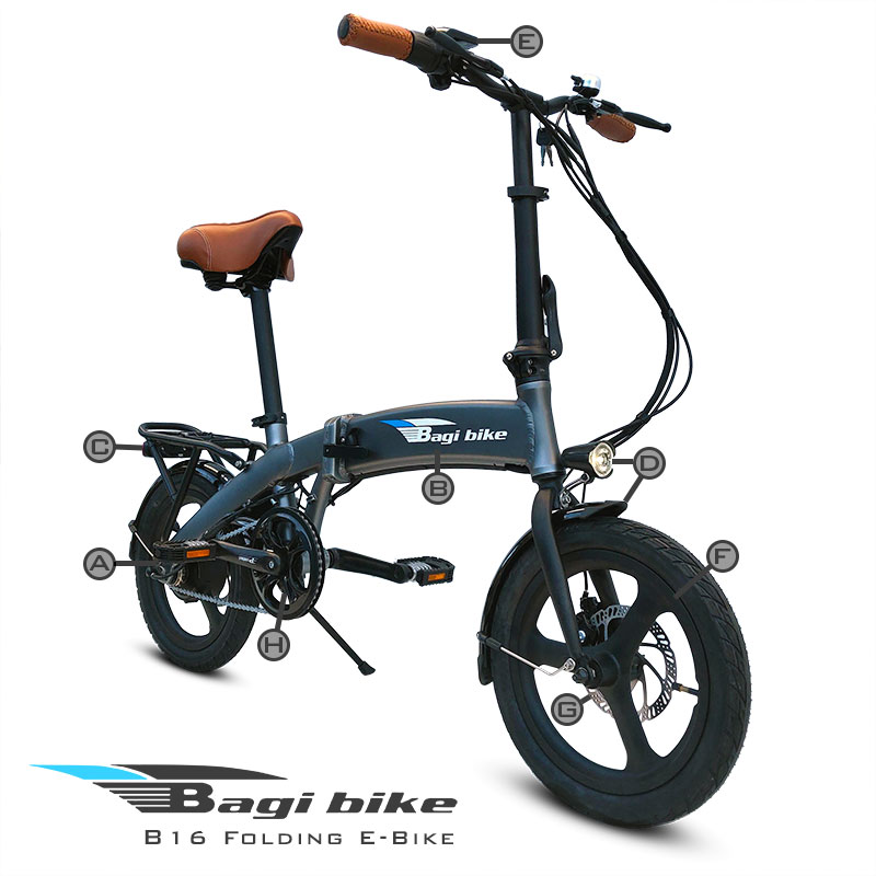 BagiBike B16 Folding Electric Bike