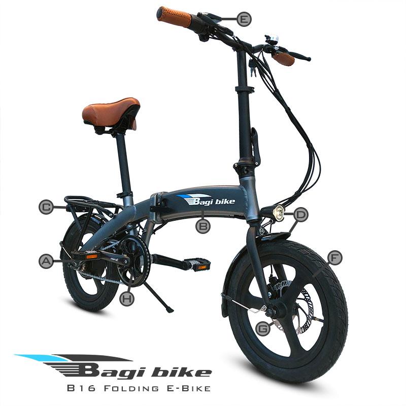 BagiBike B16 Folding Electric Bike